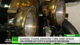 Guided tours round time, space  offered at science museum