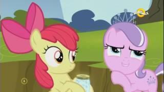 Moj Mali Poni: S5E04 (2. deo)   Dezi poni (Srpski) Video