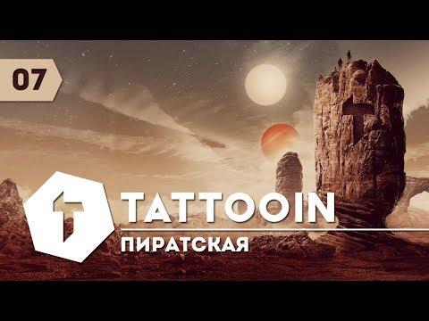 Русское кино смотреть онлайн бесплатно