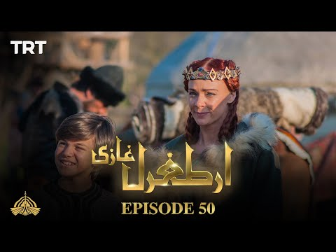 Ertugrul Ghazi Urdu | Episode 50 | Season 1