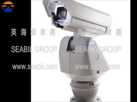 【www.seabil.com】Pelco CCTV Monitoring System Commissioning