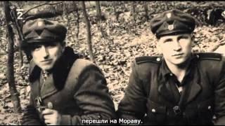 Banderovci Бандерівці Бандеровцы РУССКИЕ СУБТИТРЫ