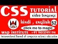 css click or focus event intigration
