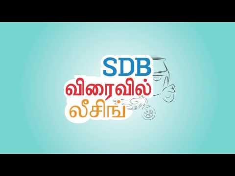 SDB Roon Gala Leasing TVC Tamil
