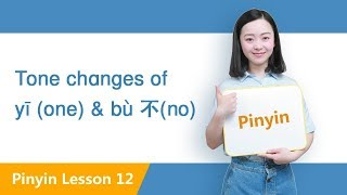Chinese Tone Change Rules | Chinese Pinyin Lesson 12