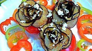 РОЗЫ ИЗ БАКЛАЖАНА  Фаршированные помидоры. Как красиво оформить закуску. Decoration Of Vegetables