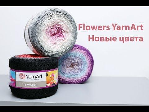 Пряжа для вязания спицами каталог цветов