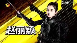 [Vietsub] 72 tầng kì lâu- Trailer tập 3 Triệu Lệ Dĩnh