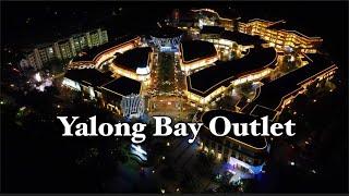 Yalong Bay Outlet Sanya Hainan China