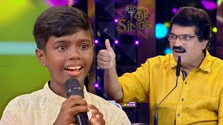 Poovenam poopada venam.. | Sreehari | Top Singer Season 2 | Flowers TV | Viral | Best of Top Singer