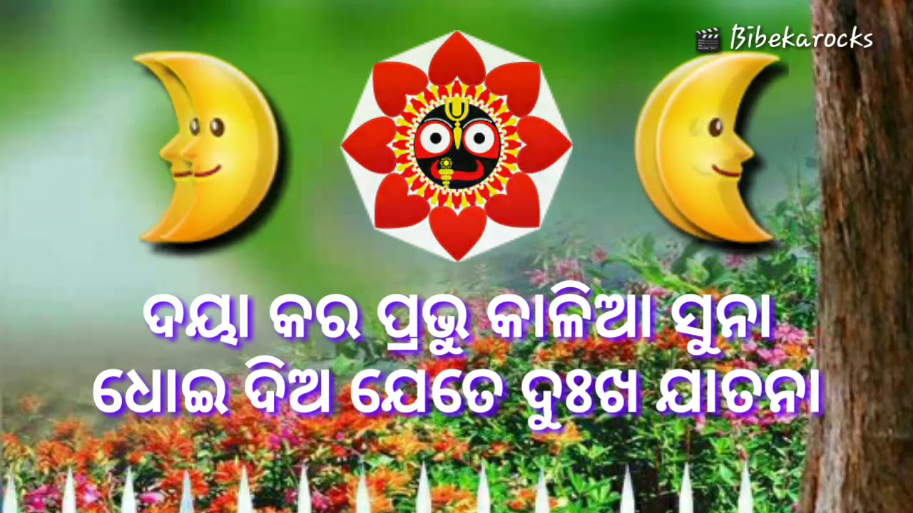 odia new song 2019