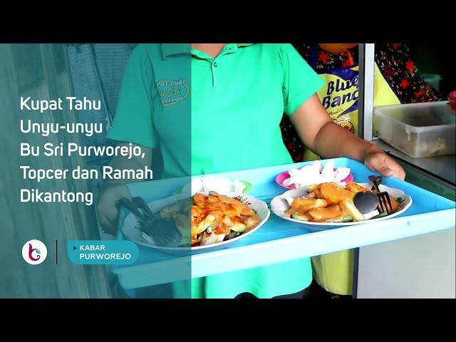 Kupat Tahu Unyu-unyu Bu Sri Purworejo, Topcer dan Ramah Dikantong