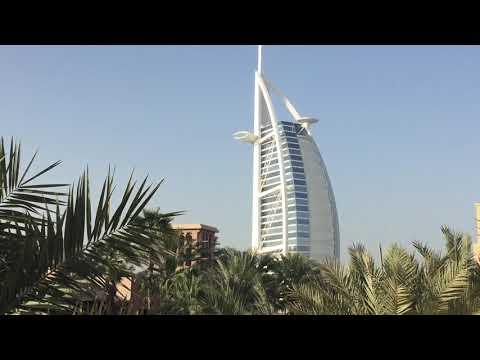 Madinat Jumeirah / Burj Al Arab / Дубай - ОАЕ, 18.02.208