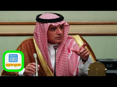 Riyadh will not let anyone 'finance terrorism': saudi fm