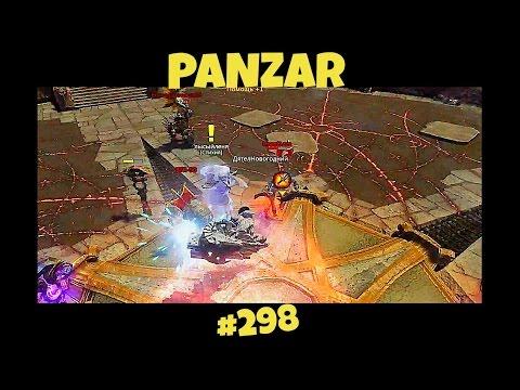 видео: panzar - Не ударить в грязь лицом. (танк)#298
