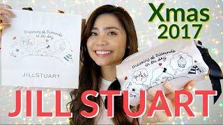 ジルのクリスマスコフレ 2017を開封♡ JILL STUART