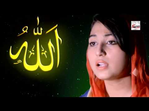 HAMMD ALLAH ALLAH - GULAAB - OFFICIAL HD VIDEO - HI-TECH ISLAMIC - BEAUTIFUL NAAT
