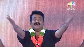 Mazhavillazhakil Amma I Part 9 - Lal & Biju Menon's eru nottamenthinu veruthe