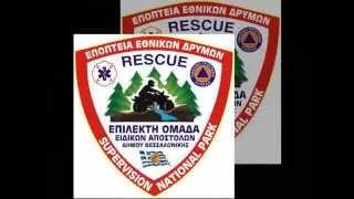4ος Διεθνής Νυχτερινός Ημιμαραθωνιος Θεσσαλονίκης
