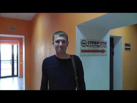 Отзыв Автосервис Супер-СТО – Ситроен