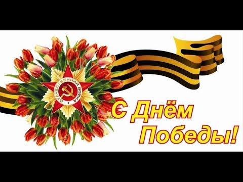 Парад, посвященный 74-й годовщине Великой Победы. Тува.