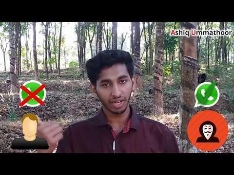 Strangers Hacking Personal Information Using Whatsapp in Gulf Country | Ashiq Ummathoor