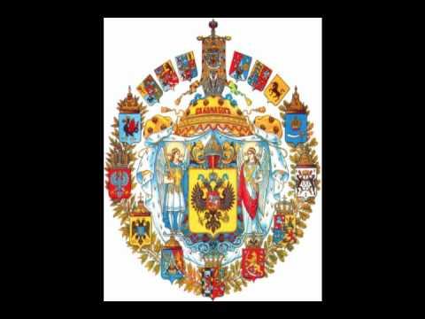 """""""Боже, Царя храни!"""" -запись 1903 года (""""God Save the Tsar ..."""