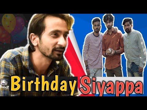 Birthday Siyappa   Shahid Alvi  