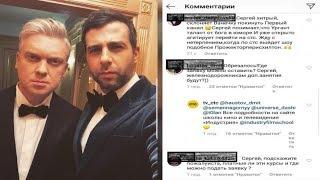 Смотреть «Склоняет Ванечку»: Сергей Светлаков открыто агитирует Ивана Урганта перейти на СТС онлайн