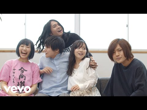 ヤバイTシャツ屋さん - 「癒着☆NIGHT」Music Video