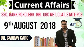August 2018 Current Affairs in English 9 August 2018 for SSC/Bank/RBI/NET/PCS/CLAT/SI/Clerk/KVS/CTET
