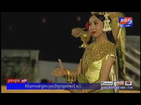 របាំតាយ៉ែ និង របាំជូនពរ  The royal ballet of cambodia