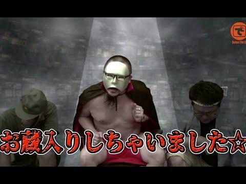 グランドオープン調査団(通称:GOC団)第11話[でちゃう!] - YouTube