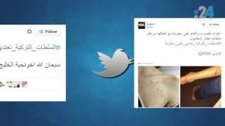 """نشرة تويتر(512):""""الإمارات بتفرح"""" لغاز مصر.. إنقاذ """"بائع الاقلام"""" وغضب من صمت الإخوان!"""
