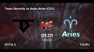[DOTA2 LIVE] Serenity VS Aster.Aries - China DOTA2 Development League S2 Team