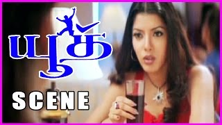 Youth || Tamil Movies / Tamil Movie Scene -  Vijay , Shaheen Khan