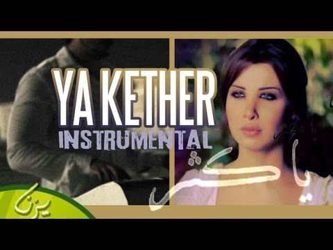 Nancy Ajram - Ya Kether [Instrumental Cover] / نانسي عجرم -