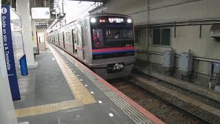 京成線 普通千葉中央行き 3000形3011編成 京成高砂駅にて