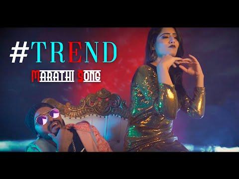 trend-aahe-majha-majha- -kartiki-barge- -dr-wolf- -#djsudo- -new-song-2019