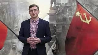 Учитель года 2019   Матюхов ВВ