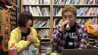 豪の部屋 ゲスト:後藤まりこ 2019年02月19日 thumbnail