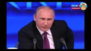 Владимир Путин-Что нам делать с вятским квасом (Класно Пошутил)
