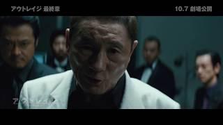 全員悪人 全員暴走 《関東【山王会】 vs関西【花菱会】》の巨大抗争後、...