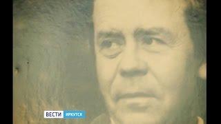 Хождение на Афон. В.Г. Распутин, ГТРК