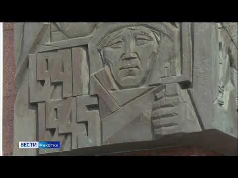 Возложение венков к мемориалу Победы