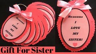 Gift For Sister | Reasons I Love My Sister | Sister Birthday Gift Ideas | Gift For Sister Handmade
