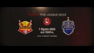 trailer-thai-league-2019-สุโขทัย-เอฟซี-vs-บุรีรัมย์-ยูไนเต็ด