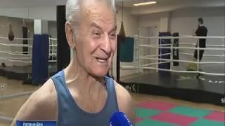 Возраст не помеха: история 82-летнего боксера из Ростова-на-Дону