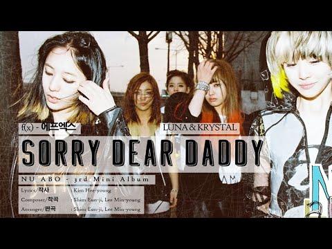 f(x) (에프엑스) Luna, Krystal - Sorry (Dear. Daddy) [LYRICS HAN-ROM-ENG]