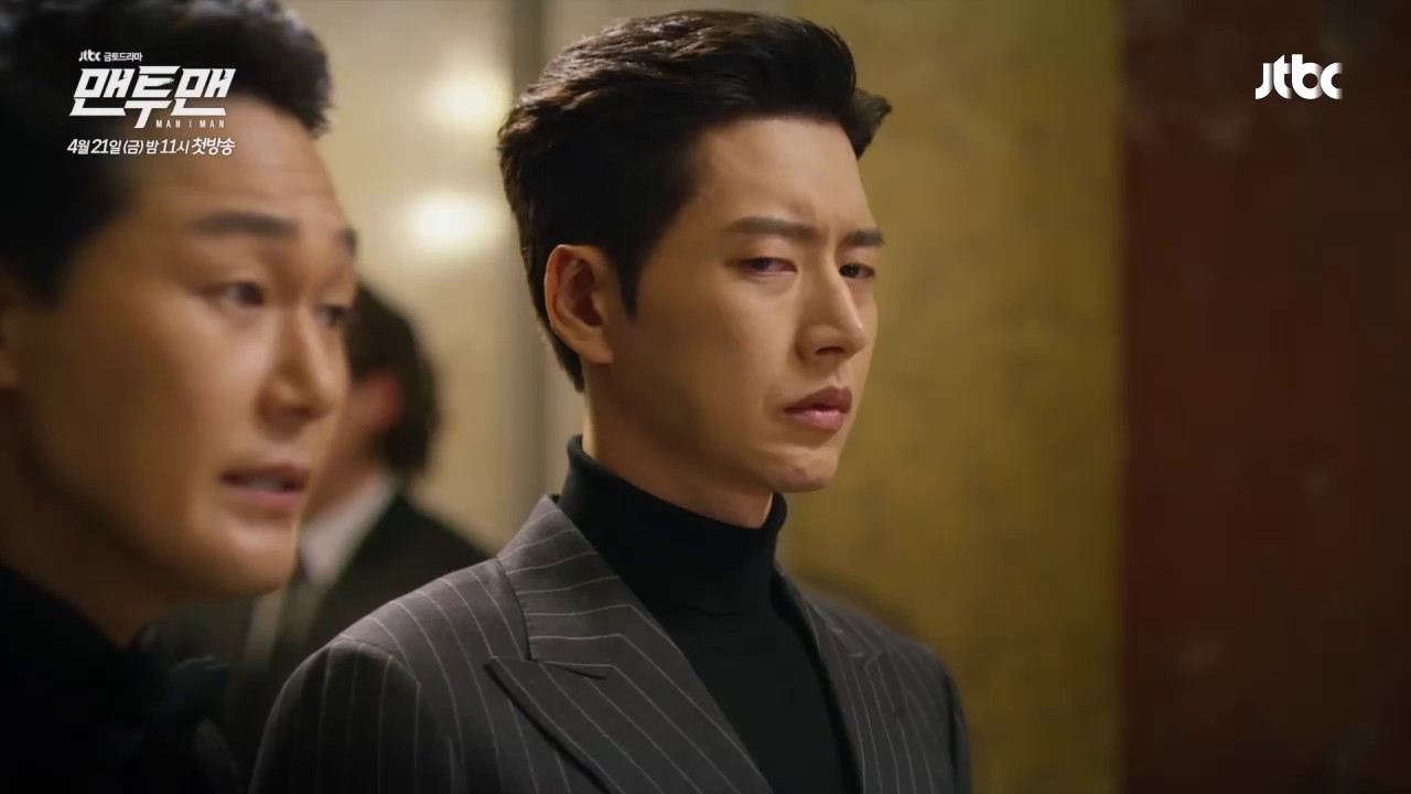 Korean Drama Jtbc Drama